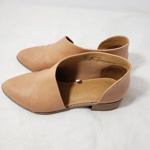 Universal Thread Shoes - Universal thread biege WIDE cut out booties